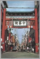 CP Japon,Yokohama, China Town . Non Circulé - Magasins