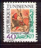 Tunesien  - Republique Tunisienne 1977 - Michel Nr. 915 O - Tunesien (1956-...)