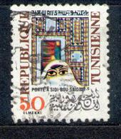 Tunesien  - Republique Tunisienne 1977 - Michel Nr. 916 O - Tunesien (1956-...)