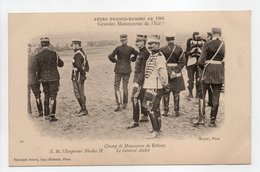 - CPA FÊTES FRANCO-RUSSES DE 1901 - Grandes Manoeuvres De L'Est - Champ De Manoeuvres - Editions Neurdein N° 29 - - Histoire