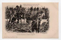- CPA FÊTES FRANCO-RUSSES DE 1901 - Grandes Manoeuvres De L'Est - Le Génie - Editions Neurdein N° 32 - - Histoire