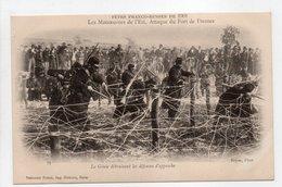 - CPA FÊTES FRANCO-RUSSES DE 1901 - Les Manoeuvres De L'Est - Attaque Du Fort De Fresnes - Editions Neurdein N° 33 - - Histoire