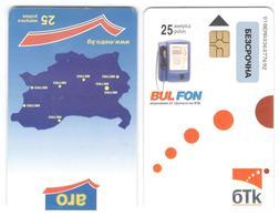 BULGARIA - BTC - ARO 25 UNITS - STICKER OVER EXPIRY DATE - Bulgaria