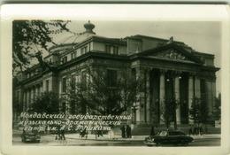 MOLDOVA - THEATRE PUSHKIN - MAILED TO ITALY 1965 (BG7963) - Moldavie