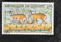TIMBRE NEUF  SANS GOMME  DE DJIBOUTI DE 1992 N° MICHEL 574 - Djibouti (1977-...)