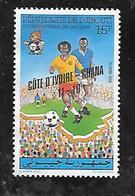 TIMBRE NEUF  SANS GOMME  DE DJIBOUTI DE 1992 N° MICHEL 571 - Djibouti (1977-...)