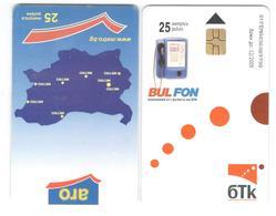 BULGARIA - BTC - ARO 25 UNITS - WITH EXPIRY DATE - Bulgaria