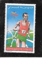 TIMBRE NEUF  SANS GOMME  DE DJIBOUTI DE 1992 N° MICHEL 567 - Djibouti (1977-...)