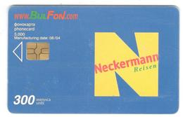 BULGARIA - BULFON - NECKERMAN 300 UNITS, 5000EX - Bulgaria