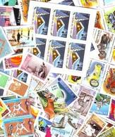 FRANCE Lot Timbres Neufs ** 100 Euros Faciale à - 40% Port Réduit Envoi Suivi [GR] - Collections