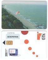 BULGARIA - BTC - Bulgaria Sea Coast - 200 Units, Sticker Over Expiry Date - Bulgaria