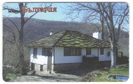 BULGARIA - BTC - House In Bozhentzi - 100 Units - Bulgaria