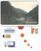 BULGARIA - BTC - The Devil's Bridge - East Rhodopes - Sticker Over Expiry Date, 25 Units - Bulgaria