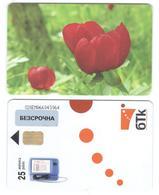 BULGARIA -  BTC - Red Flower (Sticker Over Expiry Date), 25 Units - Bulgaria