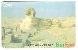 BULGARIA -  BULFON - EGYPT, 10000EX - Bulgaria