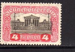 AUSTRIA ÖSTERREICH 1919 1920 PARLIAMENT BUILDING PARLAMENTO 4K MH - Nuovi
