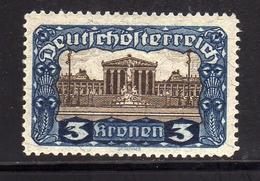 AUSTRIA ÖSTERREICH 1919 1920 PARLIAMENT BUILDING PARLAMENTO 3K MLH - Nuovi