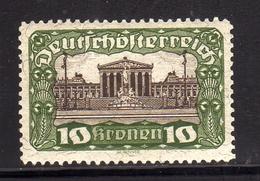 AUSTRIA ÖSTERREICH 1919 1920 PARLIAMENT BUILDING PARLAMENTO 10K MNH - Nuovi
