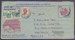 INDIA Postal History - 5 Rupees Pictorial Aerogramme On INDIA '90 World Philatelic Exhibition, Pragati Maidan,used 1992 - Aerogrammen