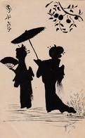 FEMMES EN KIMONO: Dessin à L'encre De Chine - 1900-1949