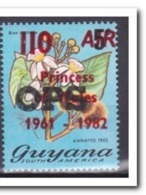Guyana 1982, Postfris MNH, Orchid, Flower - Guyane (1966-...)