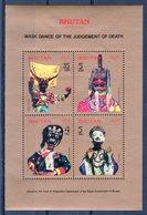 BHUTAN - 1985 The Judgement Of Death Mask Dance   M2261 - Bhoutan