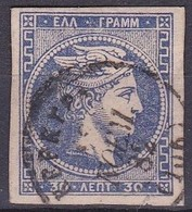 GREECE 1880-86 Large Hermes Head Athens Issue On Cream Paper 30 L Blue Vl. 74 - 1861-86 Grands Hermes