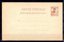INDOCHINE Entier CP 6 C. Rouge TTB ACEP CP16 Cote 200 € Rare - Cartas