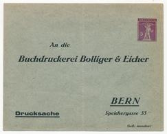 SUISSE - Entier Postal TSC - 5c An Die Buchdruckerei Bolliger & Eicher - Entiers Postaux