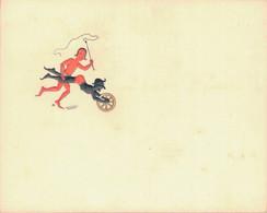 J59 - Carte De Visite - Diable Stylisé à La Roue Et Au Chinois - Encre Rouge Et Noire En Ronde Bosse - Carte Vierge - Visitenkarten