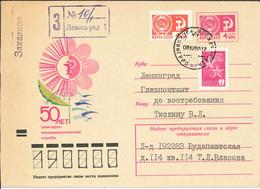 Medizinischer Kongress 1983 - Ganzsache Äskulap - Sowjetunion - Medicine