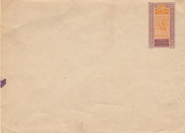 STATIONERY FRENCH COLONY. HAUT-SENEGAL-NIGER 15c - Timbres