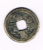 CASH  ??  CHINA /1682/ - China