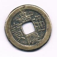 CASH  ??  CHINA /1683/ - China