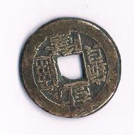CASH  ??  CHINA /1684/ - China
