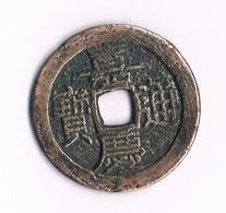 CASH  ??  CHINA /1685/ - China