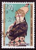 (1744) Japan 1987 International Correspondence Week O Used/gestempelt (A-8-11) - Used Stamps