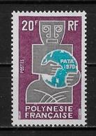 POLYNESIE FRANCAISE - N° 77 - NEUF** - Polynésie Française