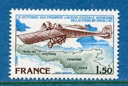 France - Poste Aérienne - YT PA N° 51 - Neuf Sans Charnière - 1978 - 1960-.... Neufs