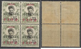 Indochine CANTON Bloc De 4 N° 76 Et 3 N° 76a (attention Timbres Partiellement Détachés) - Canton (1901-1922)