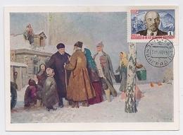 CARTE MAXIMUM CM Card USSR RUSSIA October Revolution Lenin Art Painting Children - 1923-1991 UdSSR
