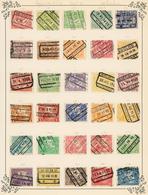 BELGIUM 1920 - 1921 SPOORWEGEN Railway Stamps Issue Of Malines Set 30 St. Locomotive - Bahnwesen