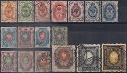 Russia 1889, Michel Nr 41y-57y, Used - Usati
