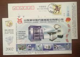 Cobalt 60 Teletherapy Unit,HDR Brachytherapy,Blood Glucose Meter,Medical Linear Accelerator,CN02 Medical Instrument PSC - Medicine