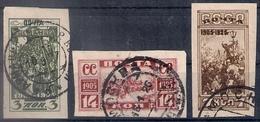 Russia 1925, Michel Nr 302B-04B, Used - Usati