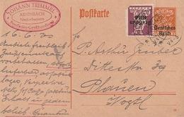 Deutsches Reich / 1920 / Postkarte Mit Zusatzfrankatur K2 AIDENBACH (AI59) - Deutschland