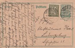 Deutsches Reich / 1921 / Postkarte Mit Zusatzfrankatur Stegstempel Heidelberg (AI62) - Deutschland