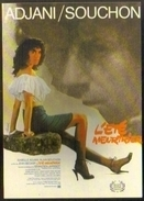 Carte Postale : L'été Meurtrier (affiche Film Cinéma) Isabelle Adjani / Alain Souchon - Affiches Sur Carte