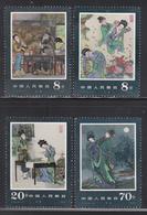 1984 China Literature Scenes Peony Pavilion Art Complete Set Of 4 MNH - Ongebruikt