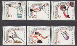 1984 China Olympics Complete Set Of 6 MNH - Ongebruikt